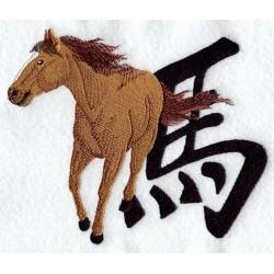čínský kůň